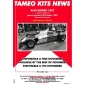 Alfa Romeo 182T